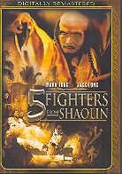 5 Fighters from Shaolin - (Martial Masters Collection)