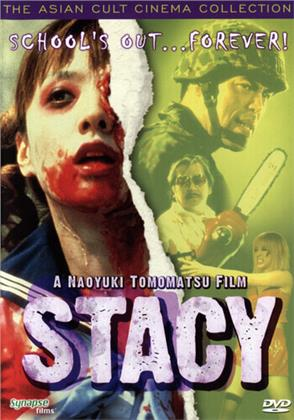 Stacy (2001) (Uncut)