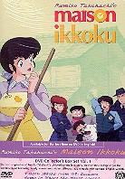 Maison Ikkoku 1 (Box, Collector's Edition, 3 DVDs)