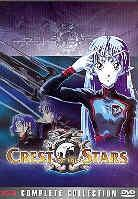 Crest of the stars (Collector's Edition, 2 DVDs)