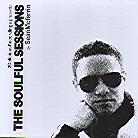 Sean McFerrin - Soulful Sessions