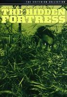 The Hidden Fortress (1958) (Criterion Collection)