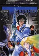 Crusher Joe (1983) (Unrated)
