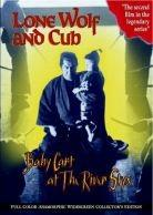 Lone wolf and Cub - Baby cart at the River Styx
