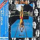 Def Leppard - High'n'dry (Japan Edition)