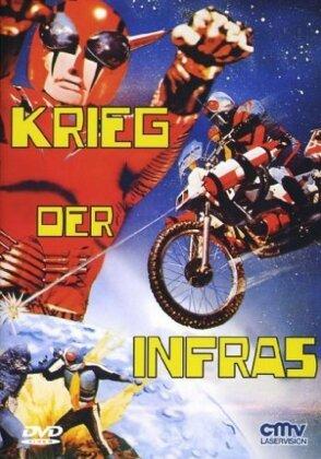 Krieg der Infras (1975)