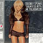 Britney Spears - Greatest Hits - Limited (Japan Edition, 2 CDs)