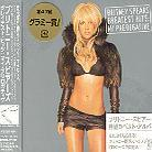 Britney Spears - Greatest Hits (Japan Edition)