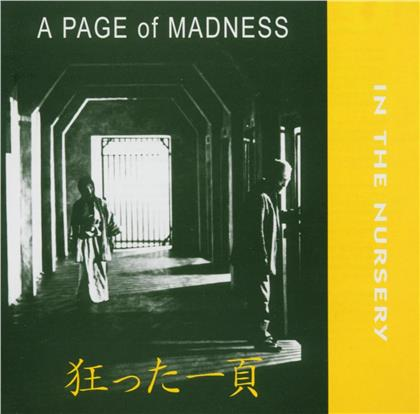 In The Nursery - Page Of Madness