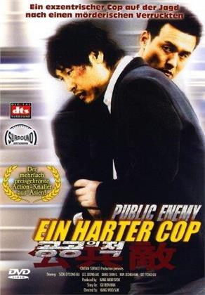 Public Enemy - Ein harter Cop (2002)