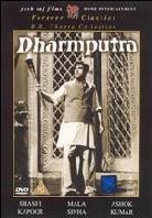 Dharmputra (n/b)