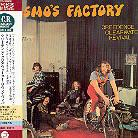Creedence Clearwater Revival - Cosmo's Factory (Papersleeve Edition, Japan Edition)