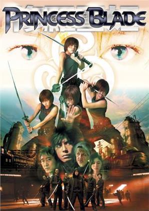The Princess Blade (2001) (Special Edition)