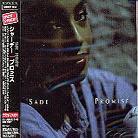 Sade - Promise (Remastered)