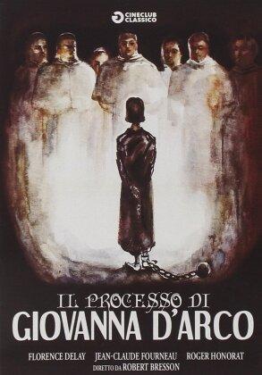 Il processo di Giovanna d'Arco (1962) (Cineclub Classico, s/w)