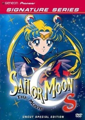 Sailor Moon S - The movie (1994) (Geneon Pioneer Signature Series, Special Edition, Uncut)
