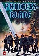 The Princess Blade - (Tartan Collection) (2001)