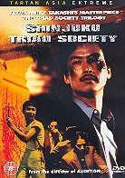 Shinjuku Triad Society - (Tartan Collection)