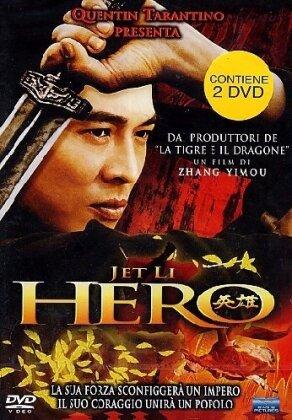 Hero (2002) (2 DVD)