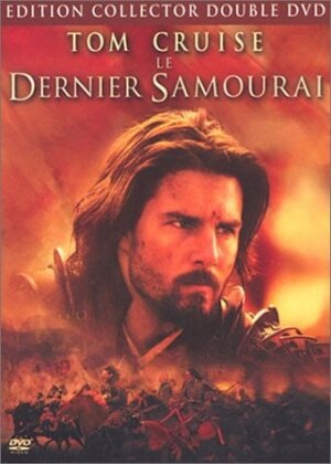 Le dernier samouraï (2003) (Collector's Edition, 2 DVDs)