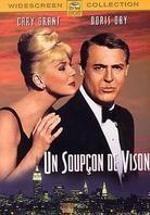 Un soupçon de vision (1962)