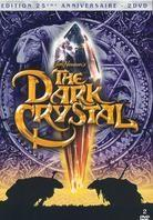 Dark Crystal (1982) (25th Anniversary Special Edition, 2 DVDs)