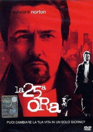 La 25a ora (2002)