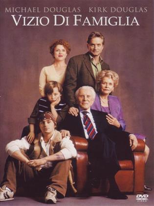 Vizio di famiglia (2003)