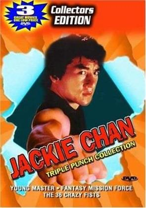 Jackie Chan - Triple Punch Collection - Young Master / Fantasy Mission Force / The 36 Crazy Fists (Collector's Edition)