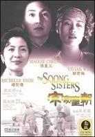The Soong sisters (Director's Cut)