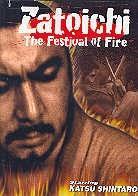 Zatoichi - The festival of fire