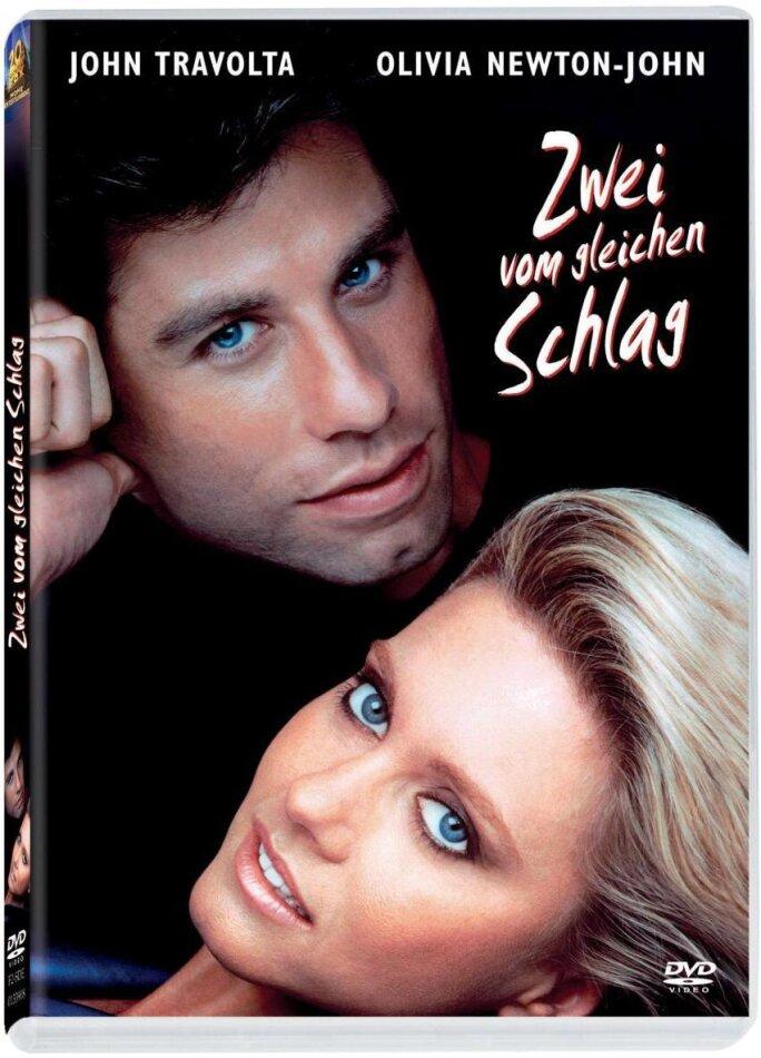 Zwei vom gleichen Schlag (1983)