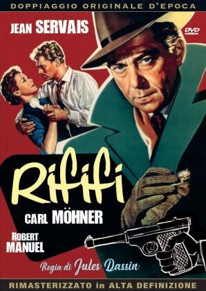 Rififi (1955) (n/b, Versione Rimasterizzata)