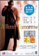 A better tomorrow 1 (1986)