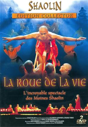 Shaolin - La roue de la vie (Collector's Edition, 2 DVDs)