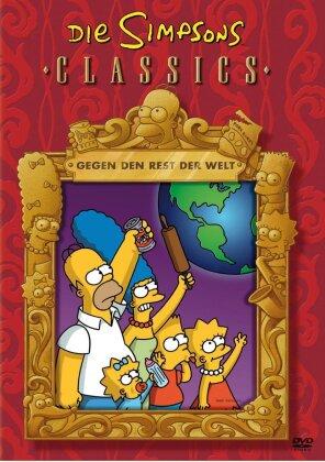 Die Simpsons - Gegen den Rest der Welt