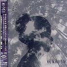 DJ Krush - Jaku (Japan Edition, Hybrid SACD)