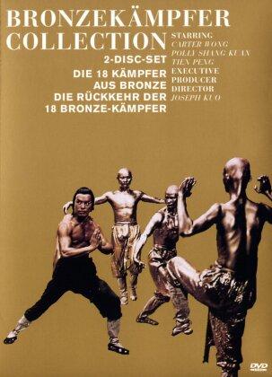 Bronzekämpfer Collection (2 DVDs)