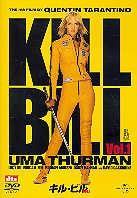 Kill Bill - Vol. 1 (2003)