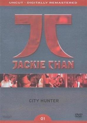 City Hunter (1993) (Collector's Edition)