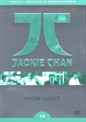 Action Hunter (1988) (Collector's Edition)