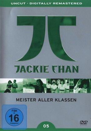 Meister aller Klassen (1980) (Collector's Edition)