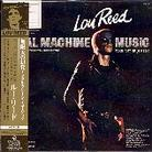 Lou Reed - Metal Machine Music - Papersleeve (Japan Edition)
