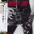 Mötley Crüe - Too Fast For Love - Reissue & 5 Bonustracks (Japan Edition)