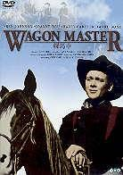 The wagon master (1950)