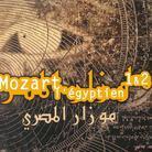 Hughes De Courson & Wolfgang Amadeus Mozart (1756-1791) - Mozart L'egyptien 1&2 French (2 CDs)