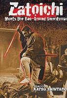 Zatoichi - Zatoichi meets the one-armed swordsman
