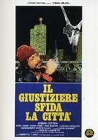 Il giustiziere sfida la città (1975)