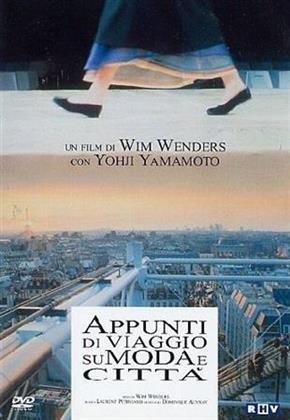 Appunti di viaggio su moda e città (1989)