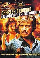 Le justicier de minuit (1983)